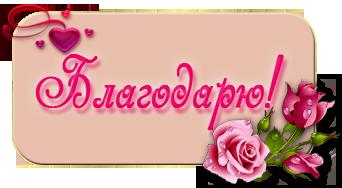 http://s1.uploads.ru/t/7KnCQ.png