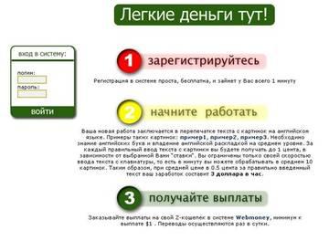 http://s1.uploads.ru/t/7Uuw8.jpg