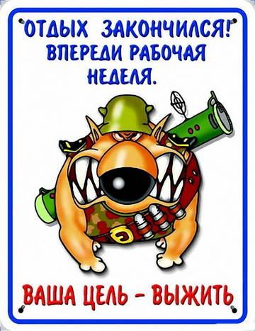http://s1.uploads.ru/t/7ZWVo.jpg