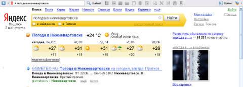 http://s1.uploads.ru/t/7cMlj.jpg