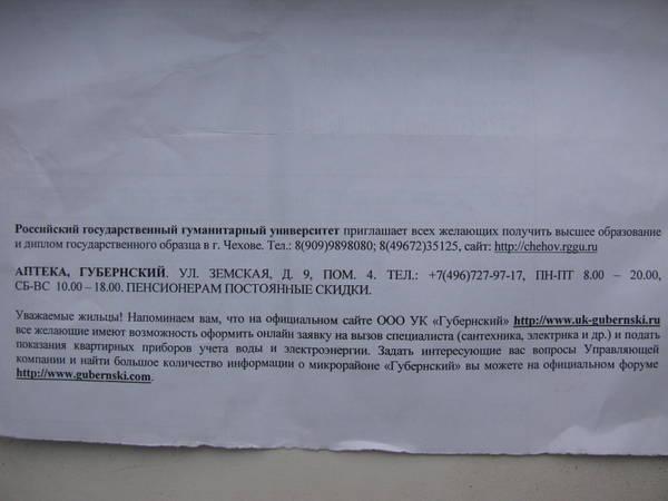 http://s1.uploads.ru/t/7fi4Q.jpg