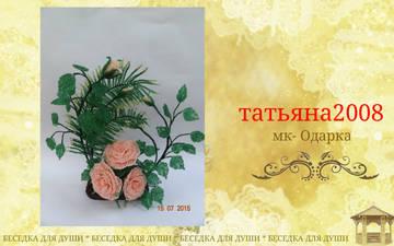 http://s1.uploads.ru/t/7nCEz.jpg