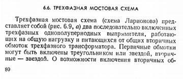 http://s1.uploads.ru/t/7qZ3i.jpg