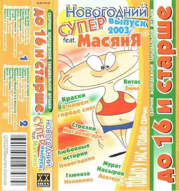 http://s1.uploads.ru/t/7rXxi.jpg