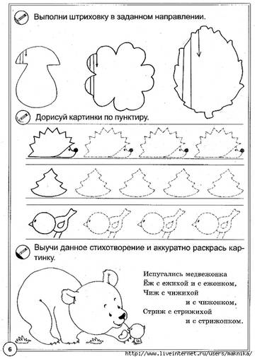http://s1.uploads.ru/t/80Oad.jpg