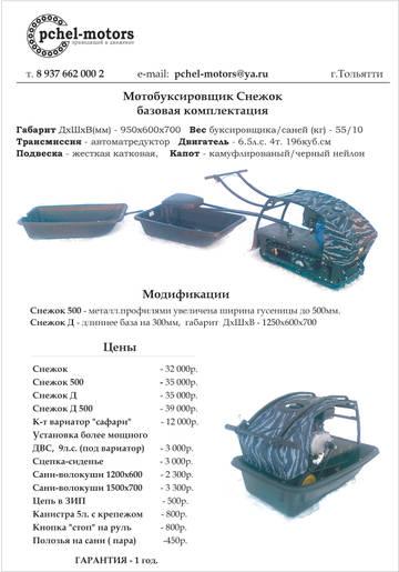 http://s1.uploads.ru/t/82jYh.jpg