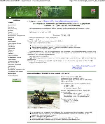 http://s1.uploads.ru/t/89T67.jpg