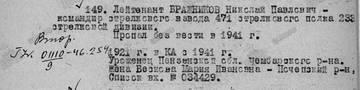 http://s1.uploads.ru/t/89jrs.jpg