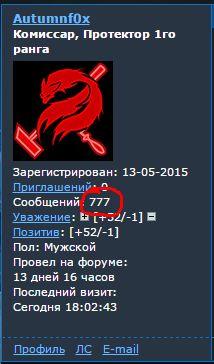 http://s1.uploads.ru/t/8ABQz.jpg