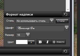 http://s1.uploads.ru/t/8DeA4.jpg