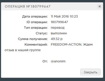 http://s1.uploads.ru/t/8FEPZ.png