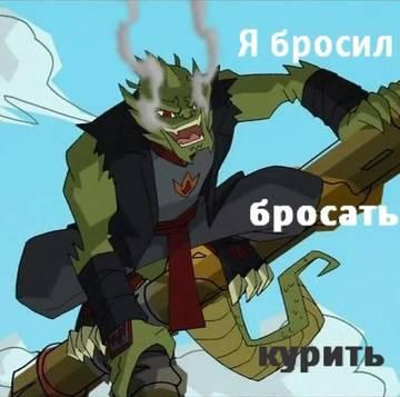 http://s1.uploads.ru/t/8ZoRH.jpg