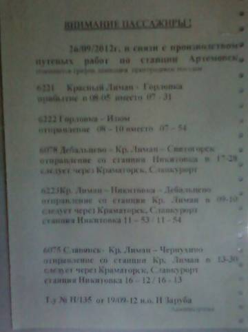 http://s1.uploads.ru/t/8Zv9G.jpg