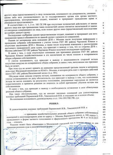 http://s1.uploads.ru/t/8aL3k.jpg