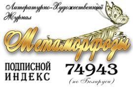 http://s1.uploads.ru/t/8c9AN.jpg