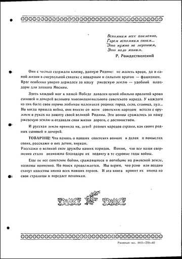 http://s1.uploads.ru/t/8ecaz.jpg