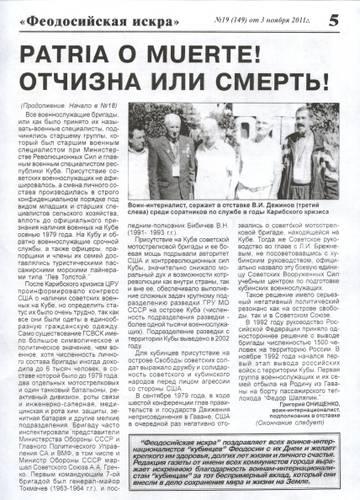 http://s1.uploads.ru/t/8gkUN.jpg