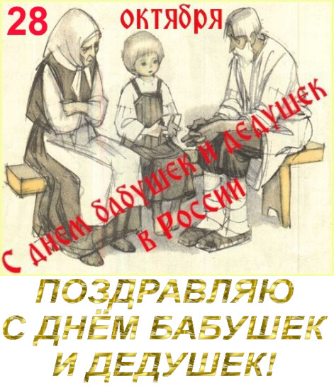 http://s1.uploads.ru/t/8j7lR.jpg