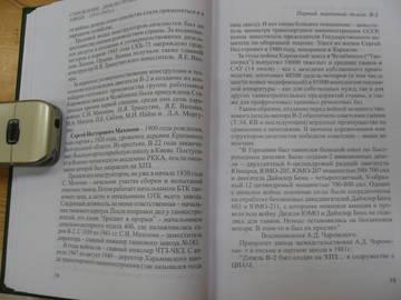 http://s1.uploads.ru/t/8jfit.jpg