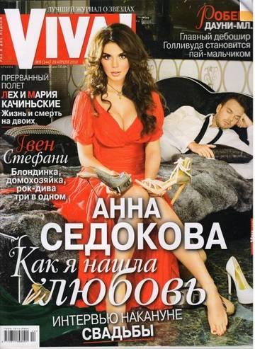 http://s1.uploads.ru/t/8jqJQ.jpg