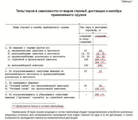 http://s1.uploads.ru/t/8kbj3.jpg