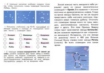 http://s1.uploads.ru/t/8lOsM.jpg