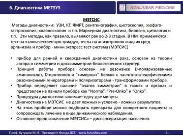 http://s1.uploads.ru/t/8mkvr.jpg