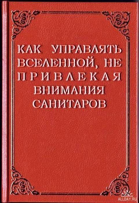 http://s1.uploads.ru/t/8rJMB.jpg