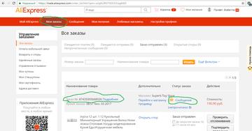 http://s1.uploads.ru/t/8rK3w.png