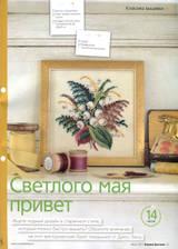 http://s1.uploads.ru/t/8yQM2.jpg
