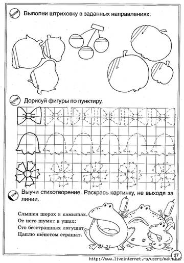 http://s1.uploads.ru/t/92OVf.jpg