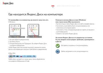 http://s1.uploads.ru/t/92VQU.jpg