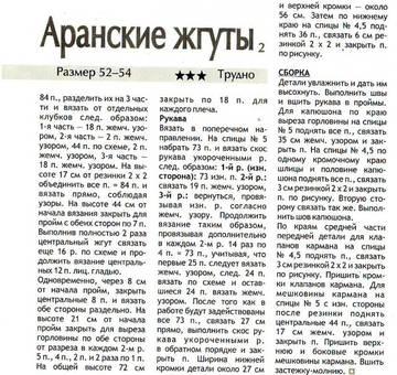 http://s1.uploads.ru/t/937Lf.jpg