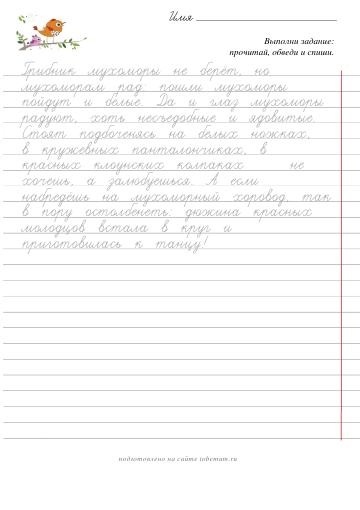 http://s1.uploads.ru/t/9ALvD.png
