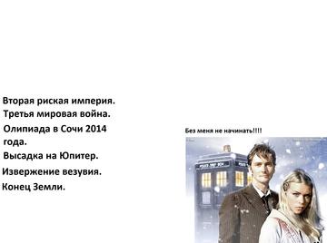 http://s1.uploads.ru/t/9BKTw.png
