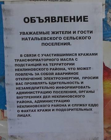 http://s1.uploads.ru/t/9C4IX.jpg