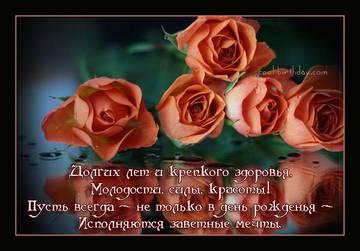 http://s1.uploads.ru/t/9DEru.jpg