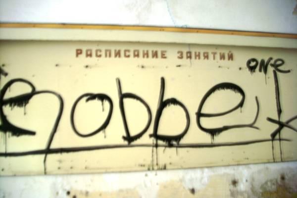 http://s1.uploads.ru/t/9FLi1.jpg