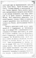 http://s1.uploads.ru/t/9IFT1.jpg