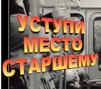 http://s1.uploads.ru/t/9QVni.png