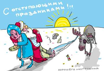 http://s1.uploads.ru/t/9RYjp.jpg