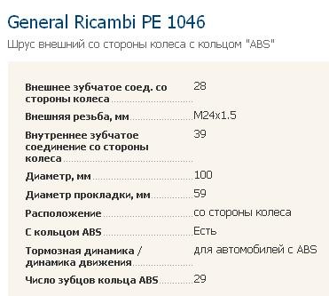 http://s1.uploads.ru/t/9SXB0.jpg