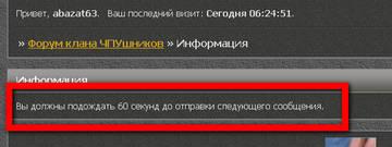 http://s1.uploads.ru/t/9Sdj5.jpg