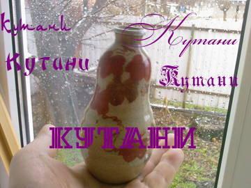 http://s1.uploads.ru/t/9VpCy.jpg