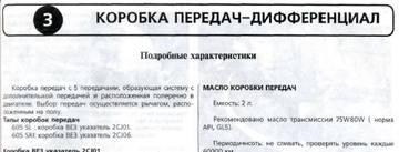 http://s1.uploads.ru/t/9ds8v.jpg