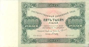 http://s1.uploads.ru/t/9hSAi.jpg