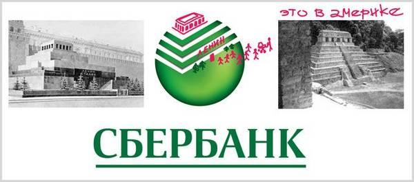 http://s1.uploads.ru/t/9ohW5.jpg