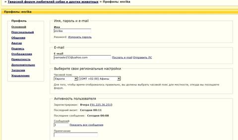 http://s1.uploads.ru/t/9pU5q.png
