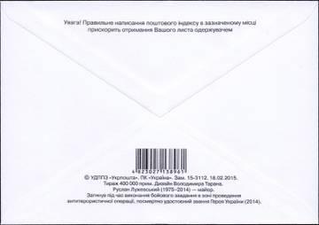 http://s1.uploads.ru/t/9q5IM.jpg