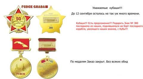 http://s1.uploads.ru/t/9qkFm.jpg